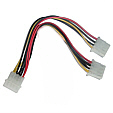 Molex splitter extension